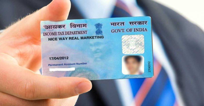PAN Card apply online